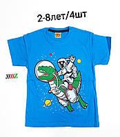 Дитяча трикотажна футболка для хлопчика Космос розмір 2-8 років, колір уточнюйте при замовленні, фото 1