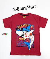 Детская трикотажная футболка для мальчика Акула размер 2-8 лет, цвет уточняйте при заказе, фото 1