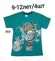 Подростковая трикотажная футболка для мальчика Велосипед размер 9-12 лет, цвет уточняйте при заказе, фото 1