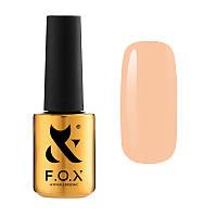 Гель лак F.O.X Pigment №195 7 мл