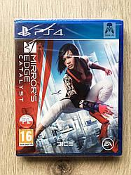 Mirror's Edge Catalyst (русская версия) PS4