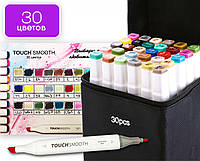 Набор двусторонних маркеров для скетчинга 30 шт Touch Smooth на спиртовой основе, Фломастеры для художников
