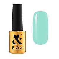 Гель лак F.O.X Pigment №133 7 мл