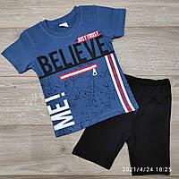 Дитячий трикотажний костюм для хлопчика Believe розмір 3-6 років, колір уточнюйте при замовленні, фото 1