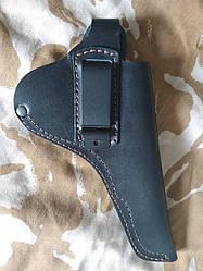 Кобура поясная кожаная (скоба) для револьвера системы Наган
