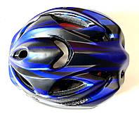 Шолом дитячий синьо/чорний (р. 52-54) для роликів, скейтів, велосипедів з регулюванням за обсягом голови
