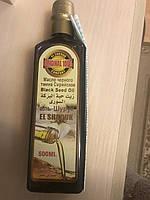 Масло черного тмина Сирийское Ель Шурук-Black Seed Oil El Shrouk 500 ml Оригинал