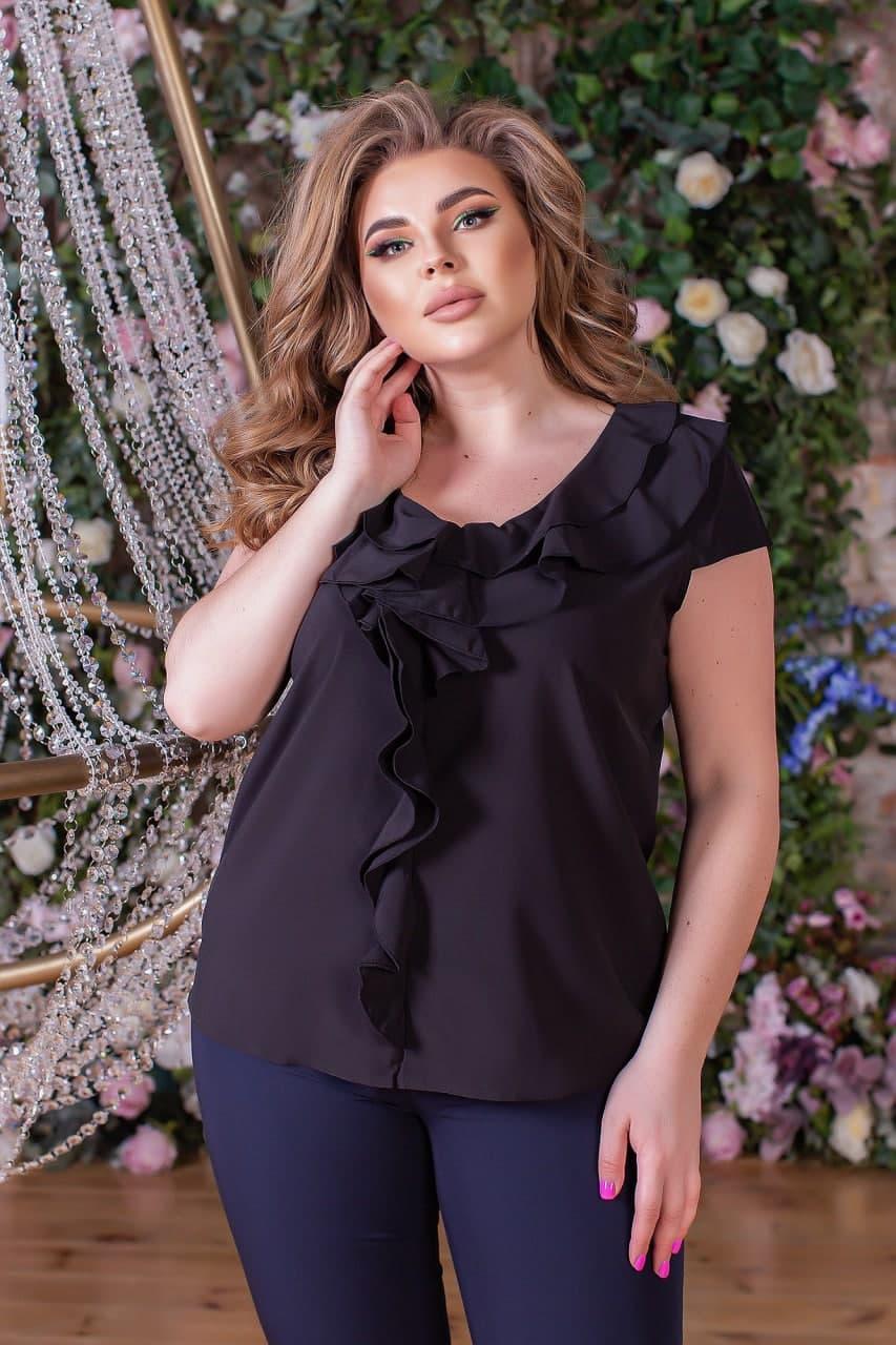 Летняя женская блузка с рюшами 42-56 (в расцветках)