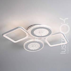 Люстра светодиодная с пультом VK39559-2+2 WT