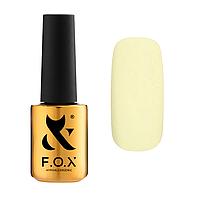 Гель лак F.O.X Pigment №202 7 мл