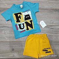 Детский трикотажный костюм для мальчика Fun размер 6 мес-18 мес, цвет уточняйте при заказе, фото 1