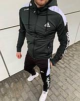 Мужской спортивный костюм Adidas Адидас тёмно-зелёный. Весенний спортивный костюм Adidas хаки