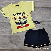 Дитячий трикотажний костюм для хлопчика Extreme розмір 9 міс-24 міс, колір уточнюйте при замовленні, фото 1