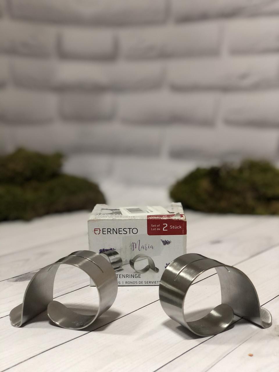Кільця для серветок ERNESTO 2 шт.