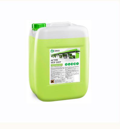 Активна піна GRASS для МСО Active Self Easy 22кг 450100
