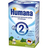 Молочная смесь Humana 2 с пребиотиками с 6 мес. 600 г Суміш молочна суха