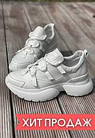 Кроссовки женские белые из кожи. Демисезонные женские кожаные белые кроссовки на высокой подошве. Размер 36-40