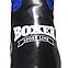 Груша боксёрская Классик 1,4м ПВХ, черная BOXER, фото 4