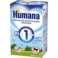 Молочная смесь Humana 1 с пребиотиками с 0 мес 600 г