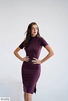 Приталенное платье по колено из трикотажа рубчик с коротким рукавом на лето р-ры 42-48 арт. 645