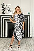 Плаття стилю Oversaiz великі розміри 48-58, фото 1