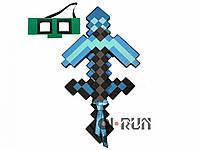 Пиксельный Алмазный набор Алмазный меч Алмазная кирка Minecraft BaseSet