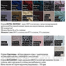 Багаторазова 2х шаровий Блискуча / бавовняна тканинна маска з наносником, 5 розмірів, фото 2
