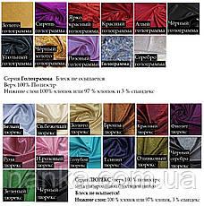 Багаторазова 2х шаровий Блискуча / бавовняна тканинна маска з наносником, 5 розмірів, фото 3