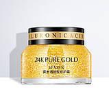 Акционный набор: омолаживающий крем для лица и сыворотка с микрочастицами золота Venzen, фото 3