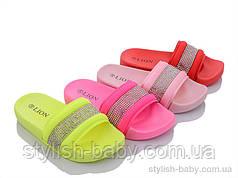Детская коллекция летней обуви. Детские шлепки 2021 бренда Lion для девочек (рр. с 24 по 29)