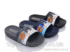 Детская коллекция летней обуви. Детские шлепки 2021 бренда Lion для мальчиков (рр. с 24 по 29)