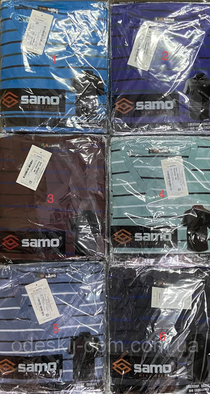 Чоловіча футболка бавовняна тм SAMO