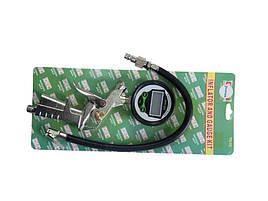 Пистолет для подкачки шин с цифровым индикатором