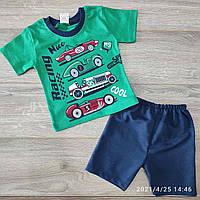 Дитячий трикотажний костюм для хлопчика Racing розмір 1-4 роки, колір уточнюйте при замовленні, фото 1