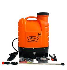 Обприскувач акумуляторний Вектор CL-16A | електричний розпилювач рослин з автоматичною помпою 16л