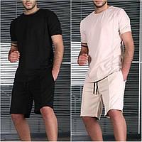 Мужской летний комплект шорты футболка черный и бежевый Турция, Мужские шорты и футболка комплектом хлопок