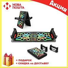 Дошка для віджимань Foldable Push Up Board 14 в 1 | Упор підставка для віджимань | Платформа
