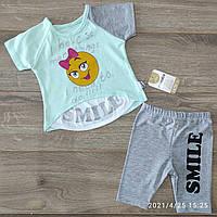 Детский костюм для девочки Smile размер 6-24 мес, цвет уточняйте при заказе, фото 1