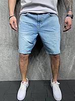Джинсовые шорты МОМ мужские голубые Турция, мужские шорты потертые Турция