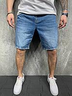 Джинсовые шорты МОМ мужские синие, мужские шорты Турция
