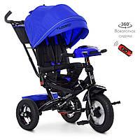 Дитячий триколісний велосипед «TURBOTRIKE» M 4060-10, поворотне сидіння, регульоване кермо