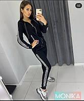 Женский прогулочный спортивный костюм Ткань двунитка камни Цвет чёрный , розовый Размеры 42-44 ,46-48 50-52