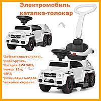 Детский электромобиль каталка-толокар 2в1 Bambi Mercedes M 3853EL-1 белый