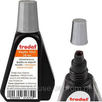 Штемпельна фарба на водній основі Trodat 7012