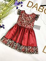 Дитяча сукня із ткані святкова., фото 1