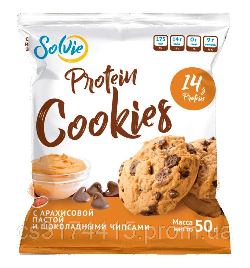 Протеїнове печиво Solvie Мигдальне з Арахісової Пастою і Шоколадними Чіпсами (50 грам)