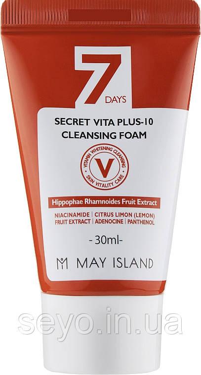 Витаминизирующая пенка для умывания May Island 7 Days Secret Vita Plus-10 Cleansing Foam, 30 мл