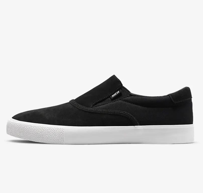 Оригинальные кеды Nike SB Zoom Verona Slip (CZ2373-001)