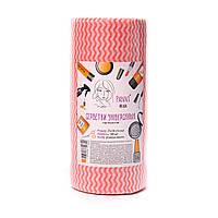 Серветки одноразові в рулоні Panni Mlada™ 25х30см (100 шт/рул) зі спанлейсу 50 г/м Колір: рожева хвиля