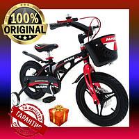 Детский велосипед MARS-14 14 дюймов, магниевая рама, Велосипед для детей, 1 скорость Велосипед для ребенка